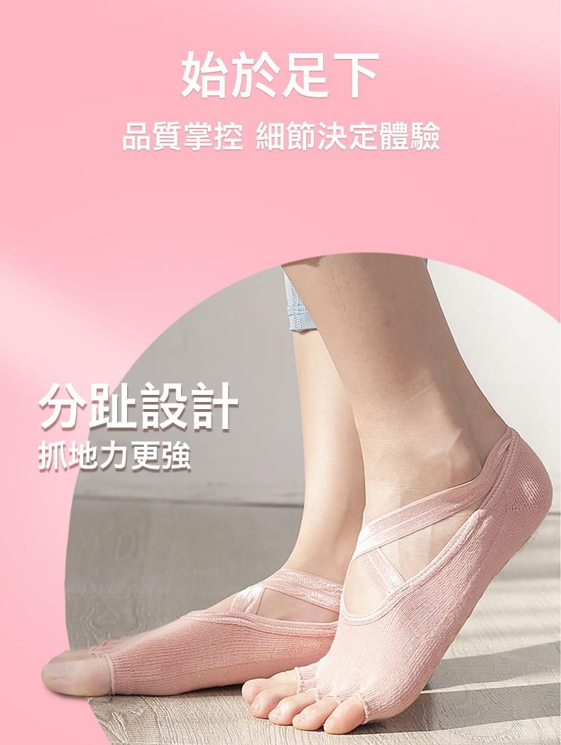 透氣瑜珈防滑五指運動襪 17