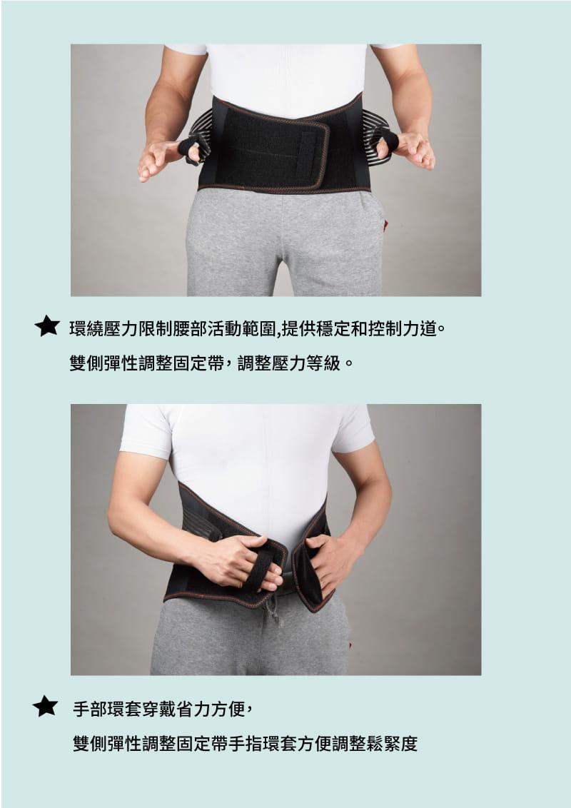 【居家醫療護具】【THC】吸濕排汗10吋護腰帶 3