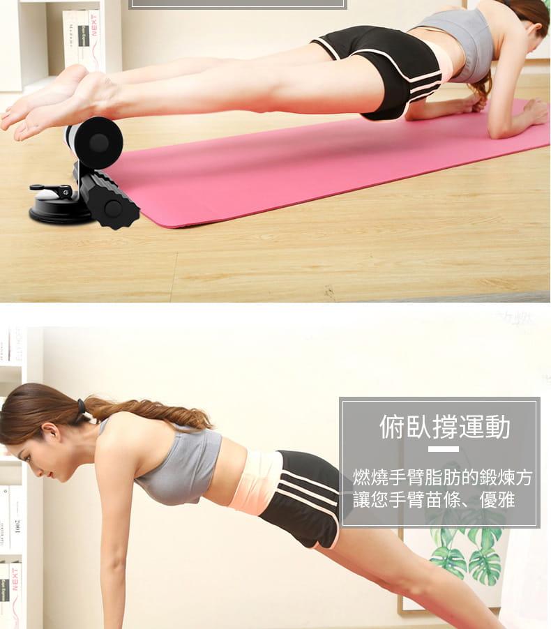 簡易仰臥起坐輔助器卷腹運動壓腳吸盤式吸地固定腳器健身器材家用 10