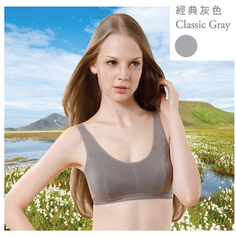 【樂活人生LOHAS 】台灣製 奧地利智慧科技涼感天絲棉運動內衣 15