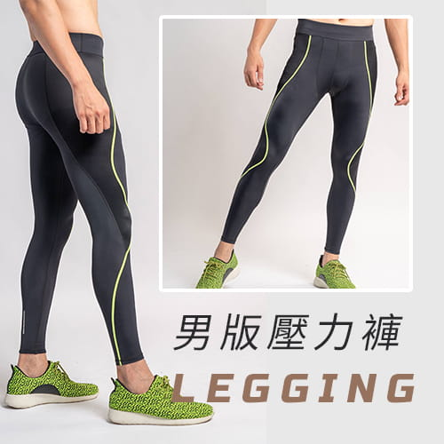 【Attis亞特司】男版壓力褲-綠線 0