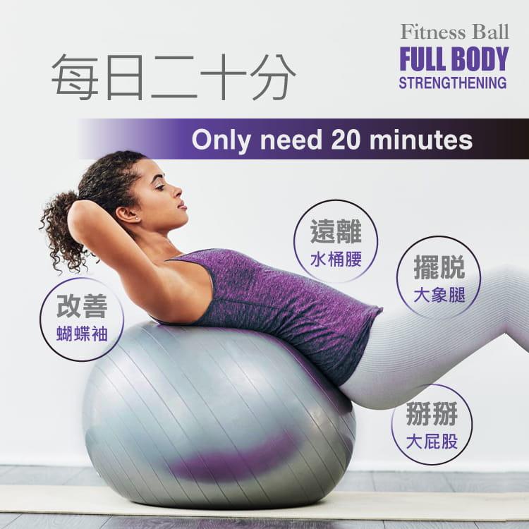 【MACMUS】瑜伽健身加厚防爆抗力球|L磨砂65cm瑜珈球|核心肌群鍛鍊抗力球 1