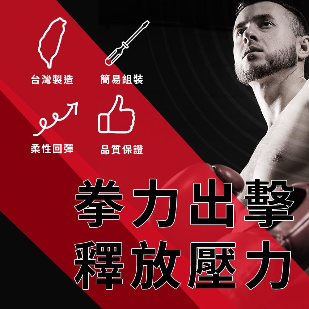 【NORDITION】拳擊假人◆ 台灣製 現貨 立式不倒翁 散打 紓壓 拳擊沙包 拳擊柱 落地式 打擊球 健身Boxing 2
