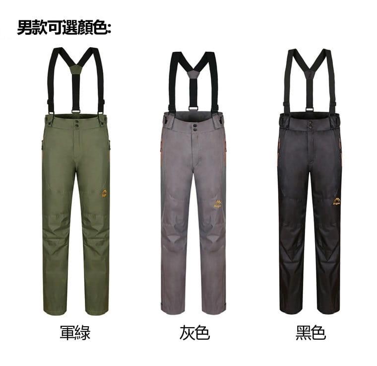 登山戶外休閒三穿機能褲(男女款) 8