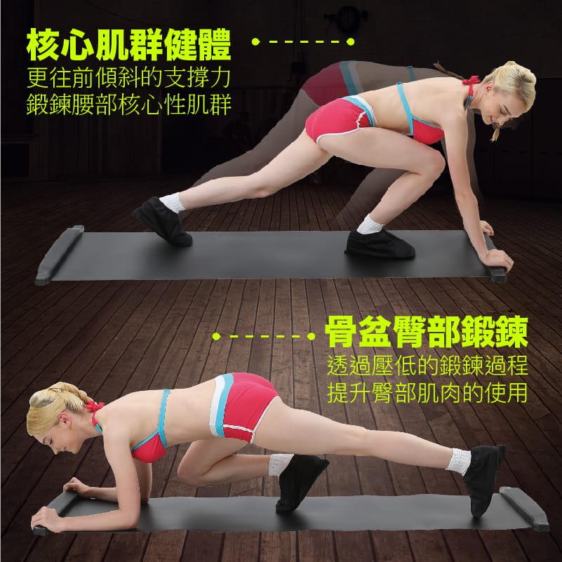 【台灣橋堡】女人我最大 推薦 超有氧滑步墊 在家也能easy瘦 7