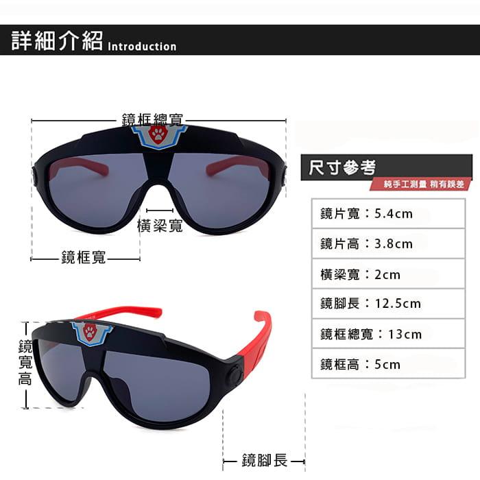 【suns】兒童偏光墨鏡 卡通旺旺隊 抗UV (可扭鏡腳 鑑驗合格) 11