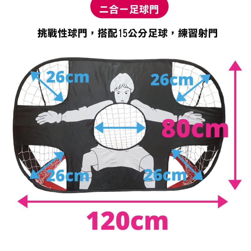 【Macro Giant】攜帶式足球門+15公分足球 3