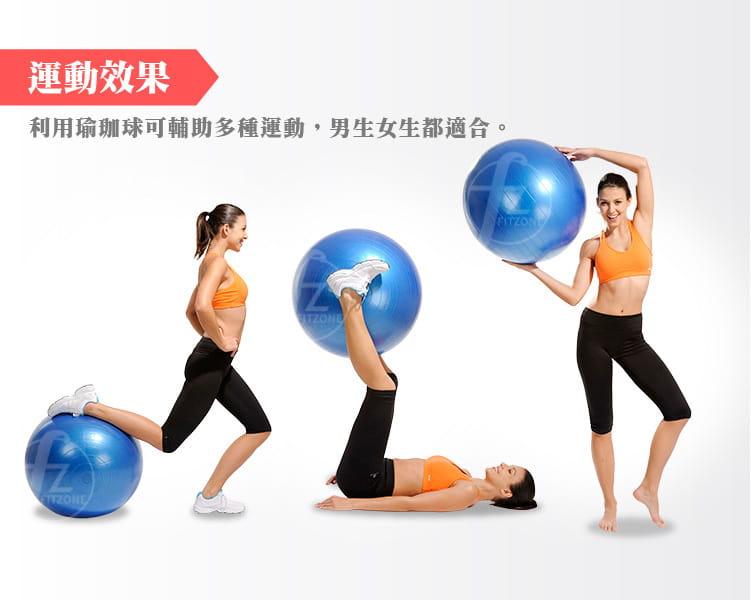 【ABSport】65cm 防爆瑜珈球/韻律球/球彈力球/抗力球/運動球/健身球/復健球/感覺統合球 5