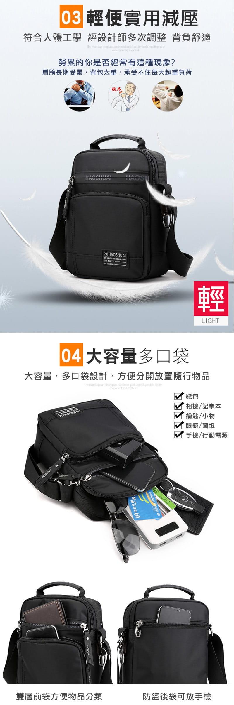 HAOSHUAI【休閒手提斜跨兩用包】(黑色)肩背包 斜背包 單肩包 手提包 1300# 6