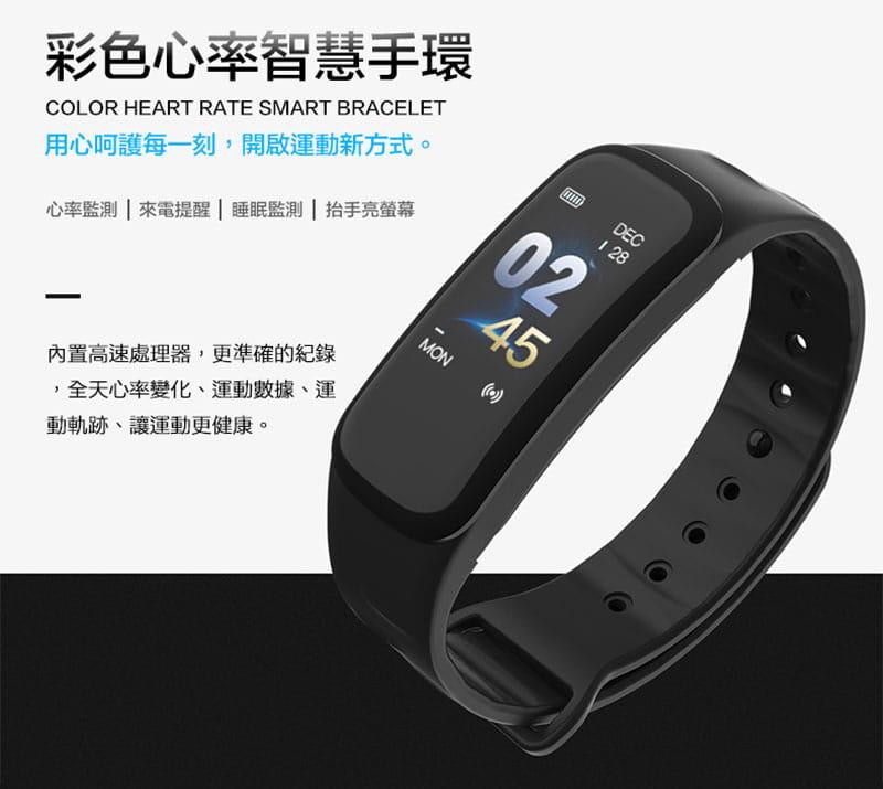智能觸控防水藍牙手環(送三色錶帶) 6