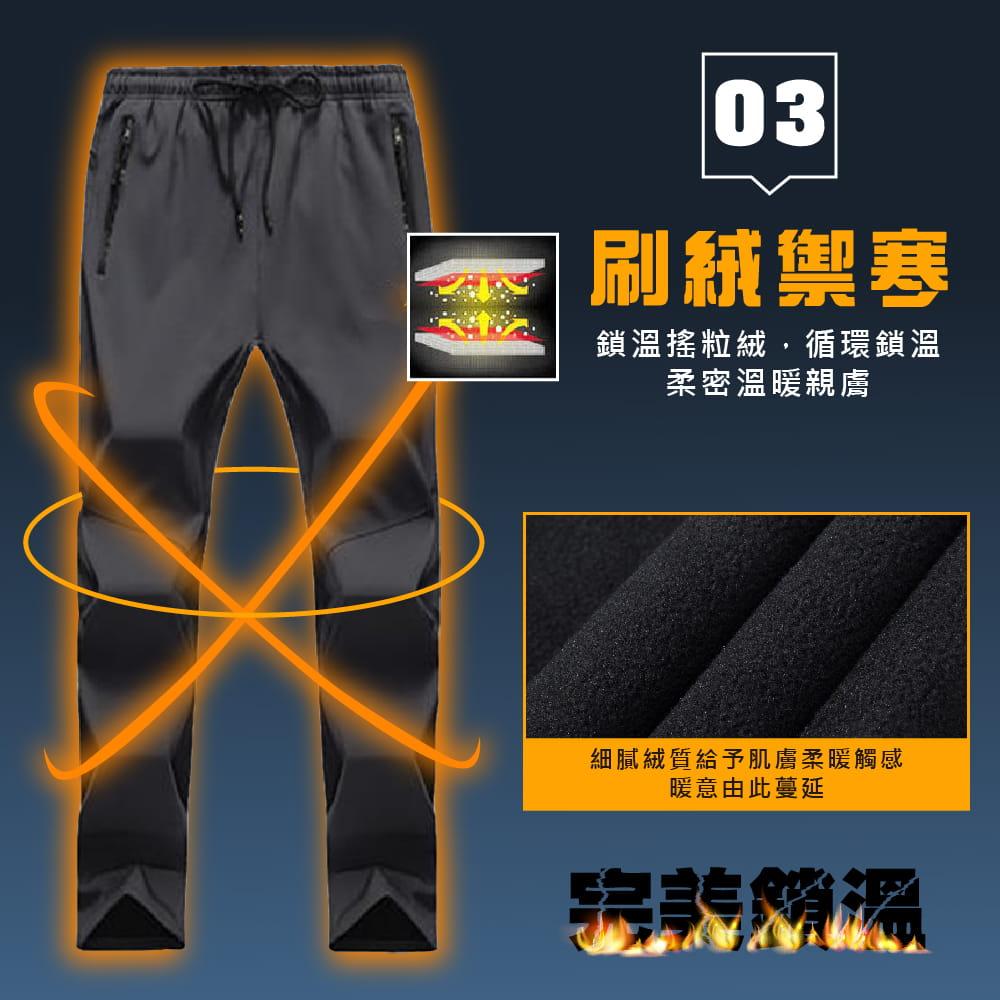 【NEW FORCE】保暖彈力抗刮抗皺衝鋒褲-男女款 4
