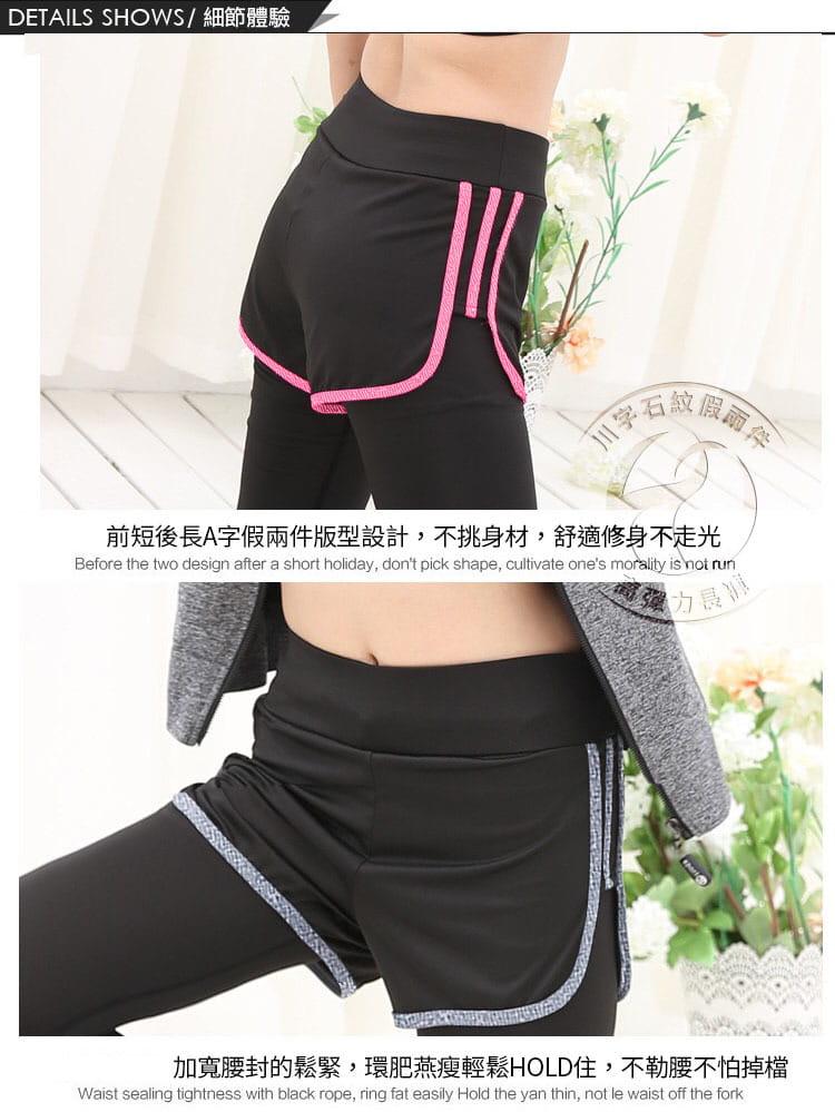 川字石紋假兩件高彈力長褲 6
