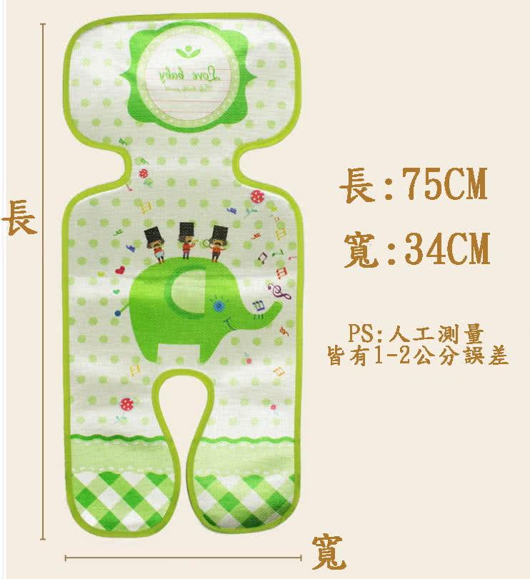 【JAR嚴選】新款印花推車涼蓆 寶寶三明治嬰兒卡通推車涼蓆 6