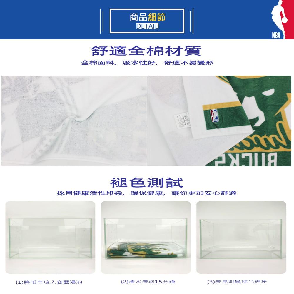 【NBA】 公鹿隊球迷裝備襪巾組合 3