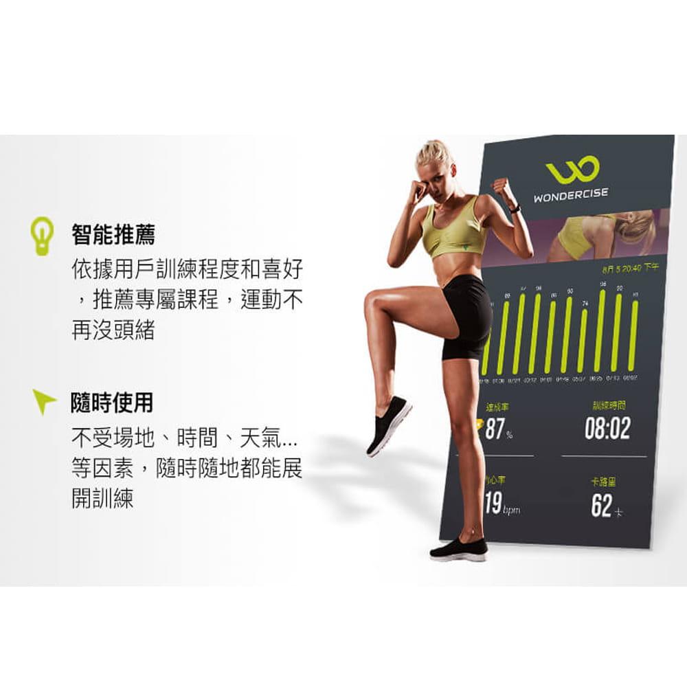 【Wonder Core】Wondercise光感應體力檢測錶+空中健身學院會員卡一年 3