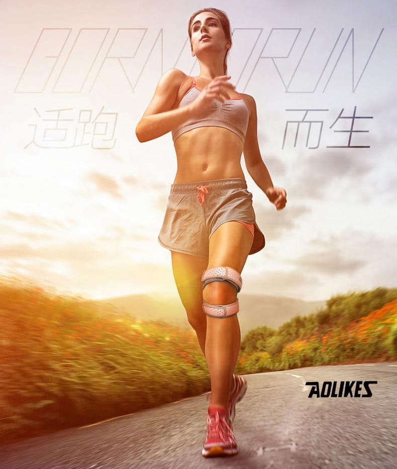 加壓減震護膝機能帶 14