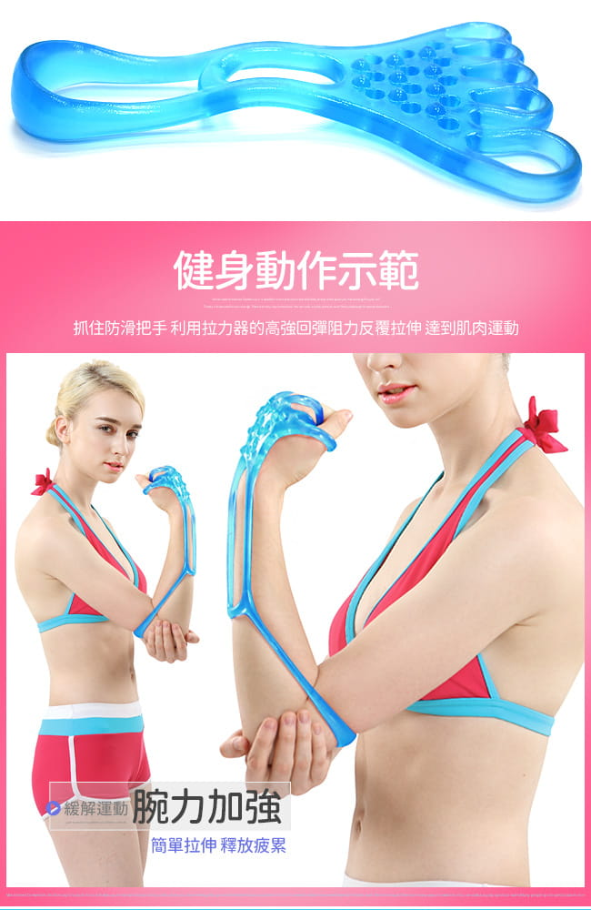 台灣製造!!五指型QQ果凍拉力繩   果凍繩彈力繩 5