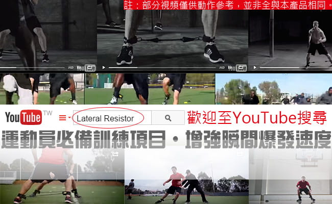 台灣製造 綁腳拉繩組合    綁腿彈力繩.腳踝彈力帶 1