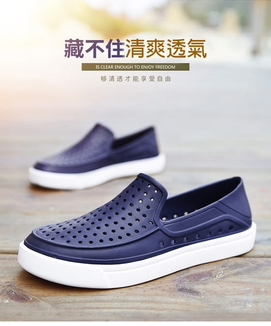 【JAR嚴選】EVA防水透氣輕量洞洞水陸兩用鞋 1