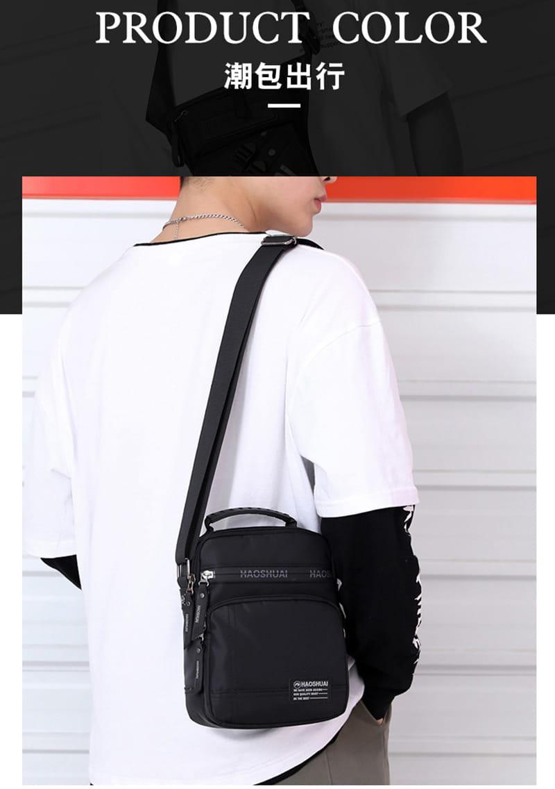 HAOSHUAI【休閒手提斜跨兩用包】(黑色)肩背包 斜背包 單肩包 手提包 1300# 1