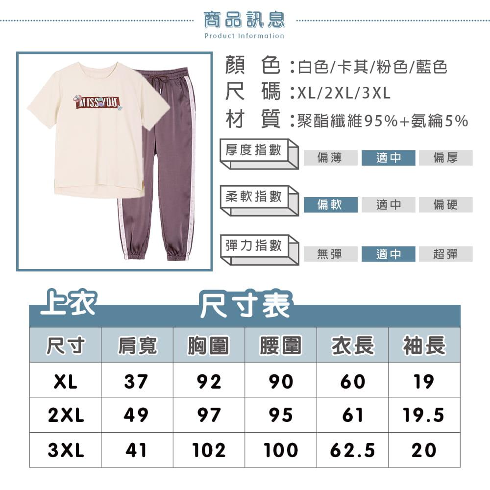 韓版印花休閒運動女套裝-4色可選 8