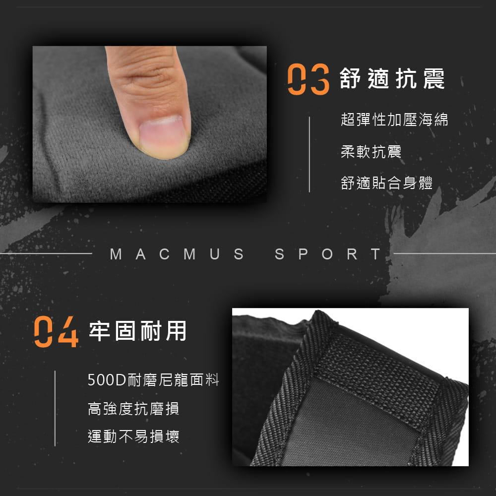 【MACMUS】3公斤可調整負重背心 10小包鐵砂 7