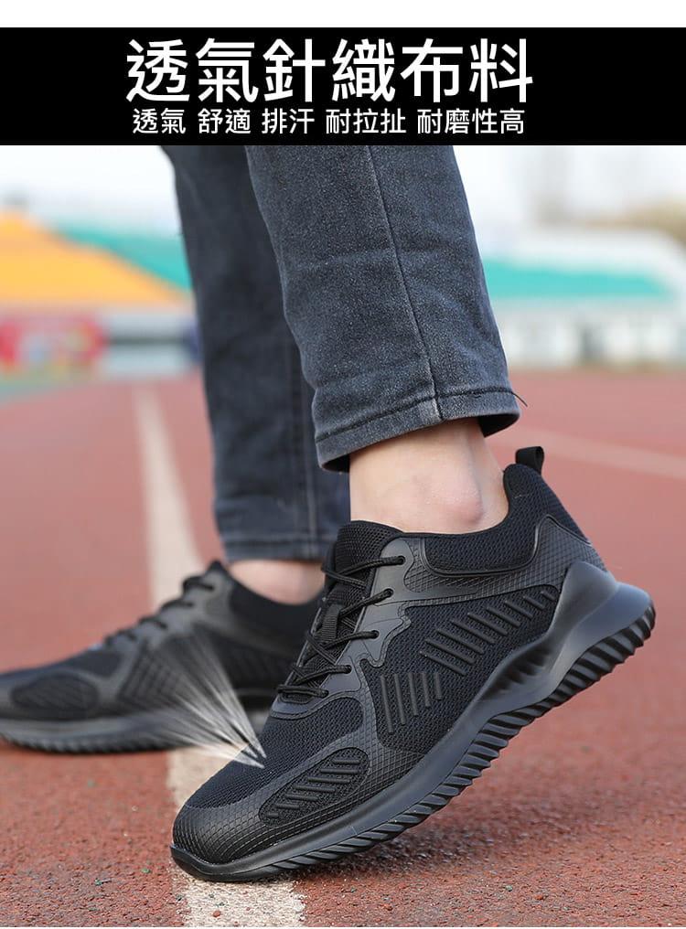 黑凱薩機能鋼鐵鞋 10