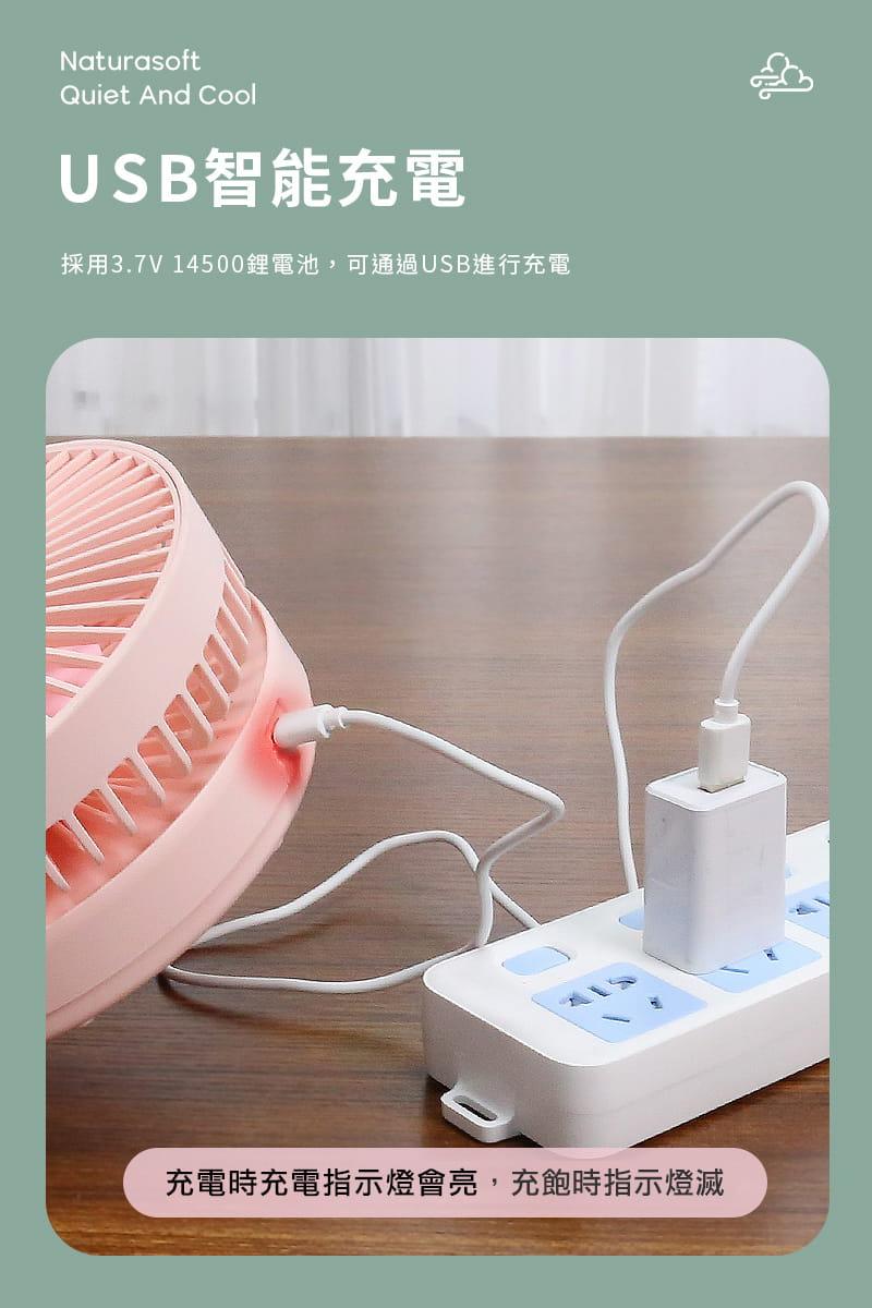 【戶外/車用】USB充電 可摺疊伸縮6吋風扇 3