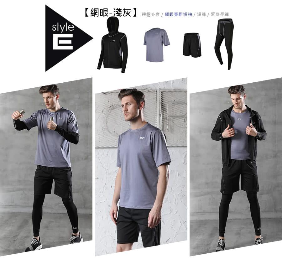 【Un-Sport 高機能】專業健身吸排速乾四件式運動套組(外套+短袖+短褲+緊身長褲) 7