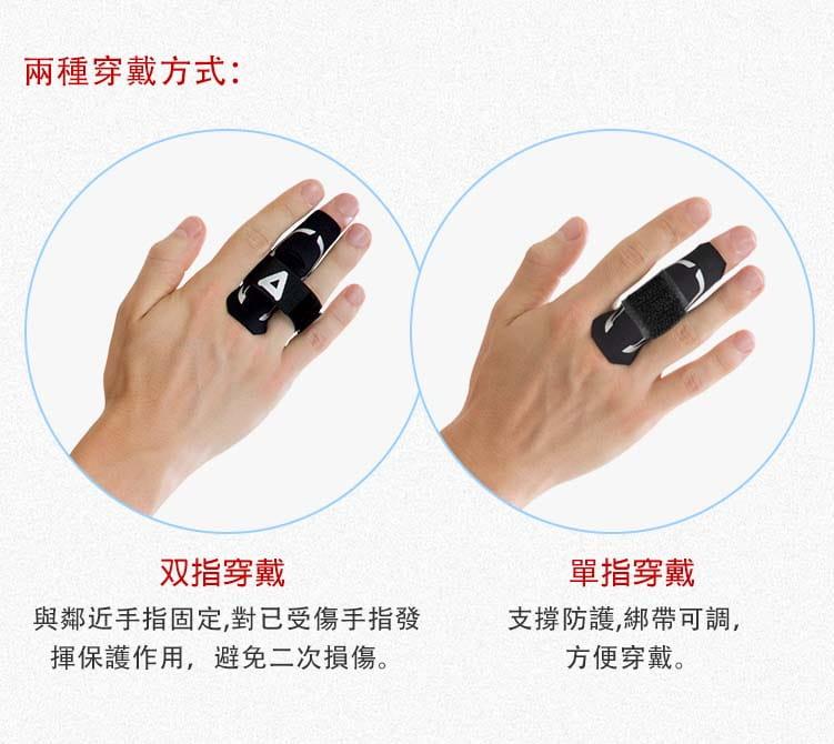 【AQ SUPPORT】AQ抗衝擊強化 防撞護指套 (直筒款) 3