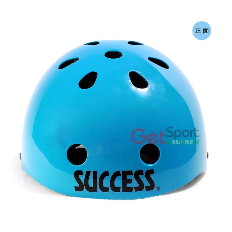成功牌可調式安全頭盔 2