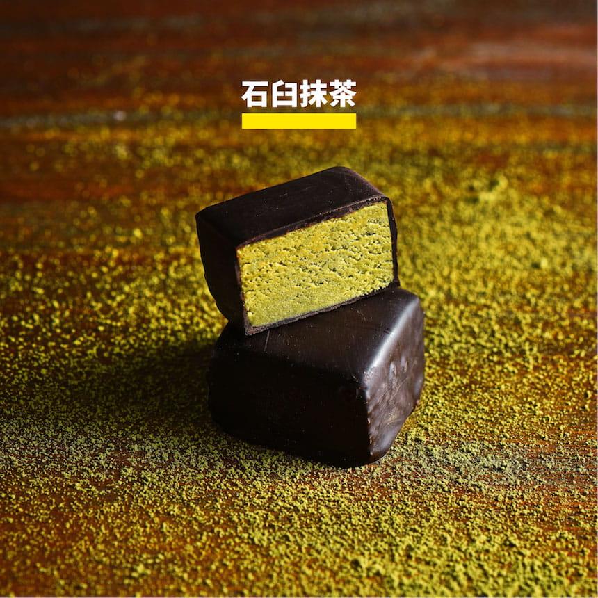 【Spark Protein】Spark Bite 優質蛋白巧克力8入組/盒(口味任選)加增草莓牛奶隨手包 9