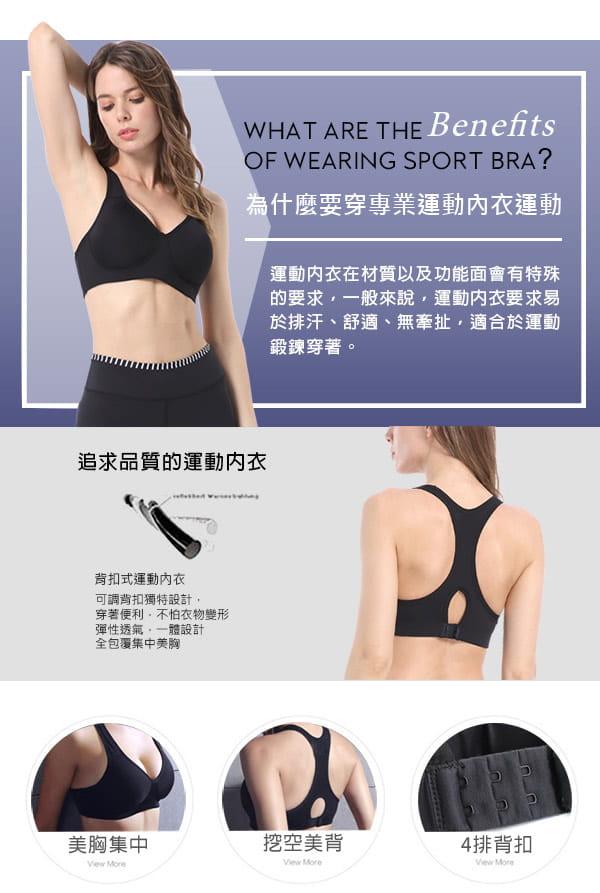 零著感一體成型低脊心後扣運動內衣-躍動黑 2