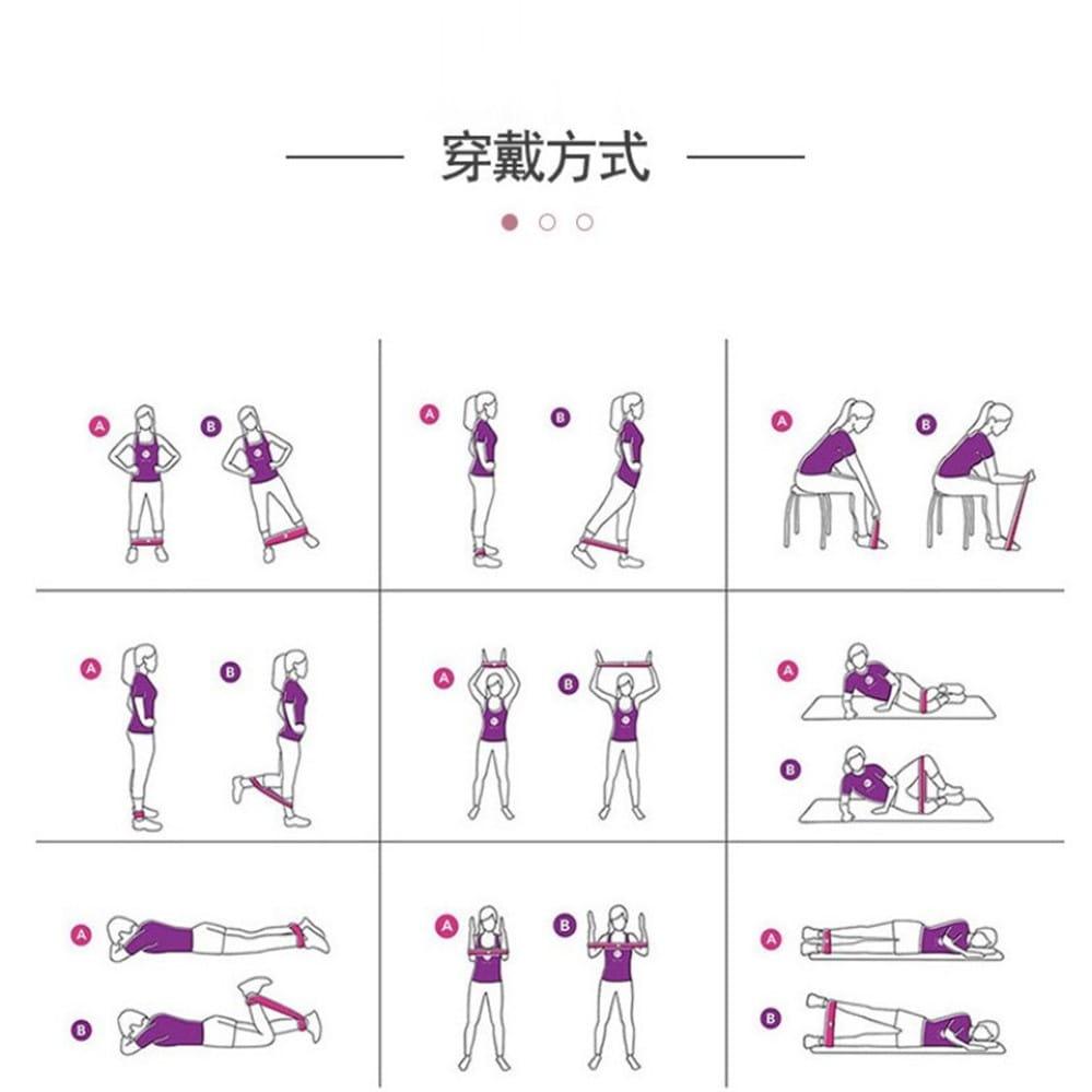 迷你環狀阻力帶 拉力帶 瑜珈帶 彈力帶 拉力圈 彼拉提斯帶 1入5條加收納袋 7