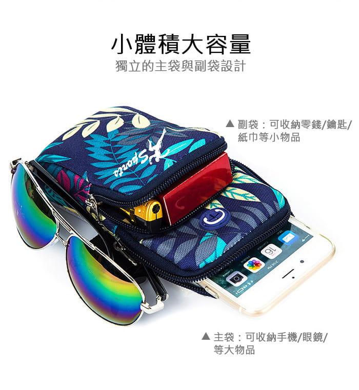 Smart Mall◆Sport慢跑運動臂套防潑水跑步單車手機臂包 7