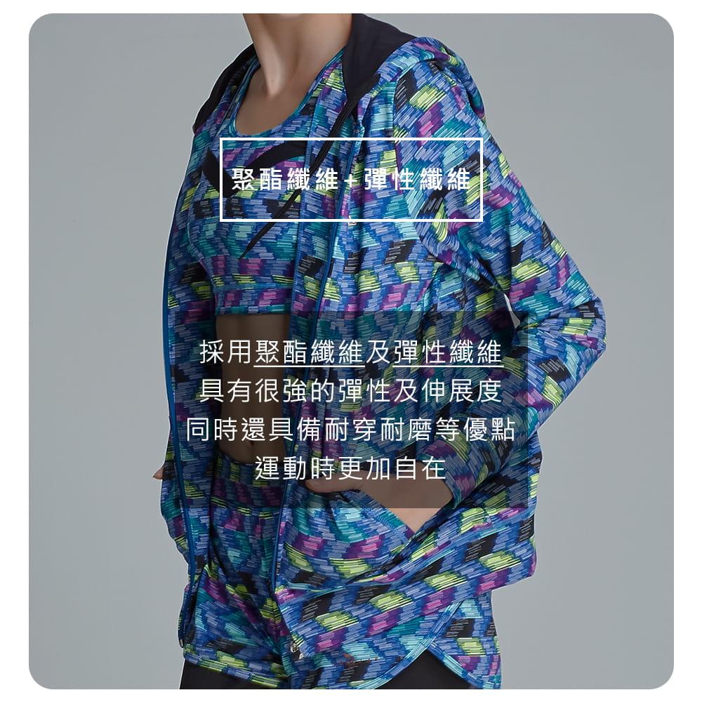 【yulab】(台灣製)女彈性數位印花連帽外套-2色可選 3