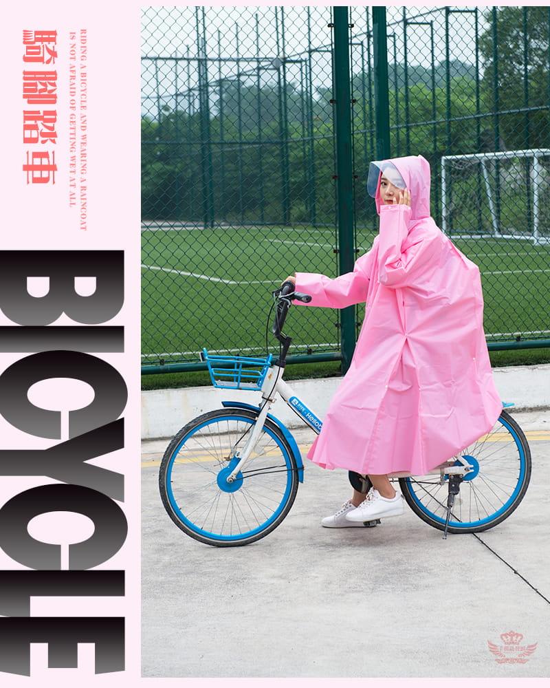多功能時尚雨衣-英倫風收縮繩設計 多種穿法 可背背包 7