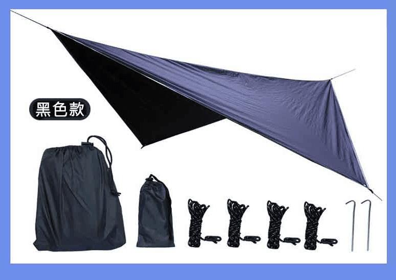戶外露營遮陽菱形天幕 5