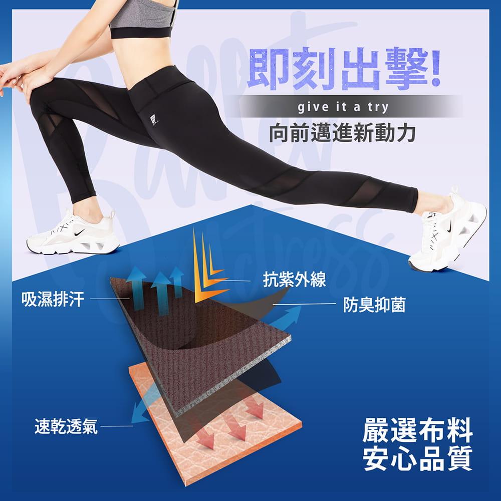 【GIAT】台灣製UV排汗機能壓力褲(芭蕾女伶款) 5