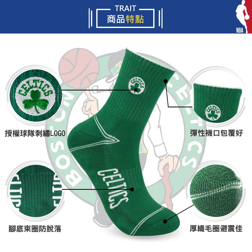 【NBA】 球隊款袖襪組合款 5