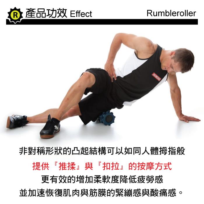 Rumble Roller 深層按摩滾輪 狼牙棒 長版 強化 8