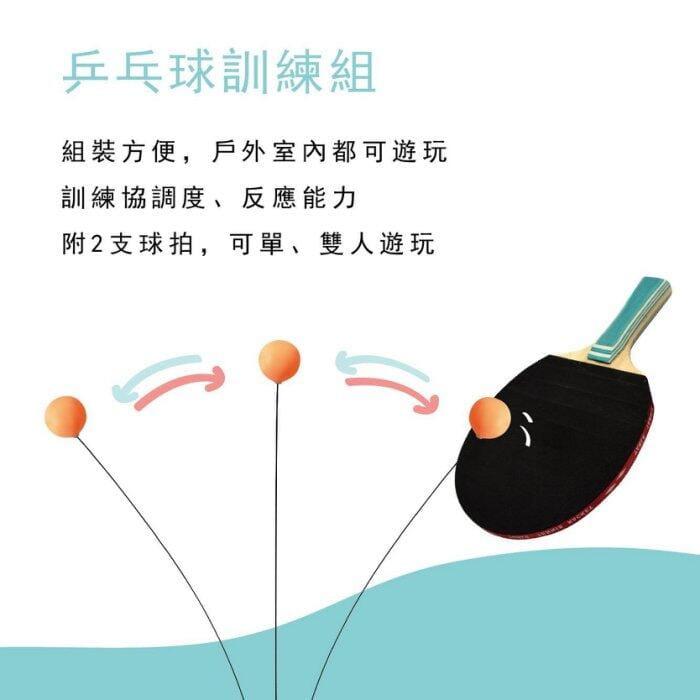 【Healgenart】乒乓球訓練組 1