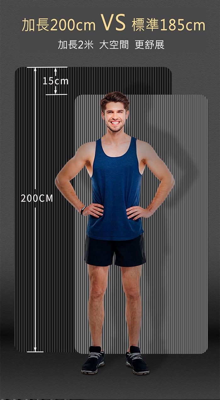 [X-BIKE]加大加厚款 15mm厚  200x80cm 瑜珈墊 贈綁帶及背袋 XFE-YG52 17