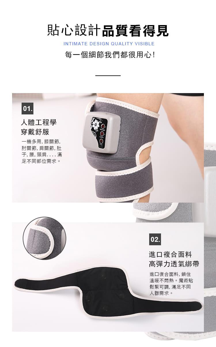 多功能肩頸腰膝蓋熱敷按摩器 12