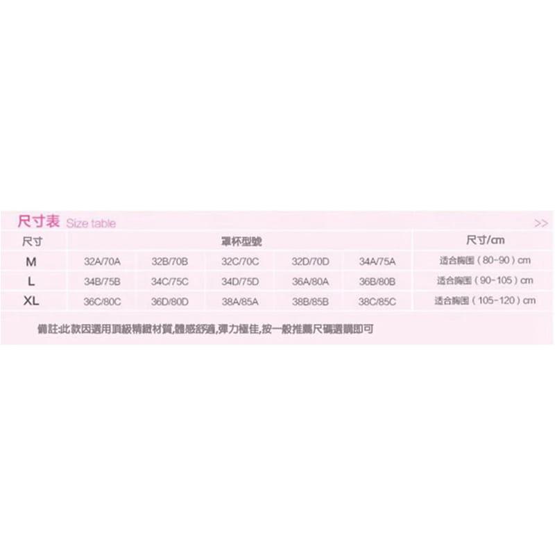 【JAR嚴選】超集中防震健身運動內衣 12
