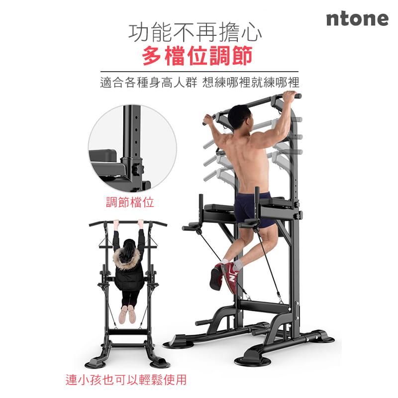 多功能家用引體向上健身器 5