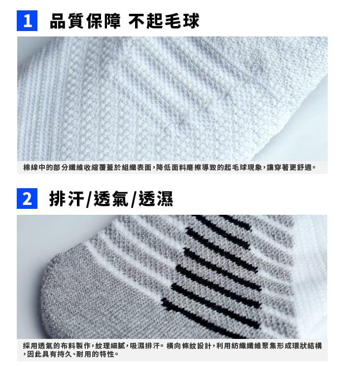 【JORDON】橋登 中厚彈力避震排汗機能襪 4