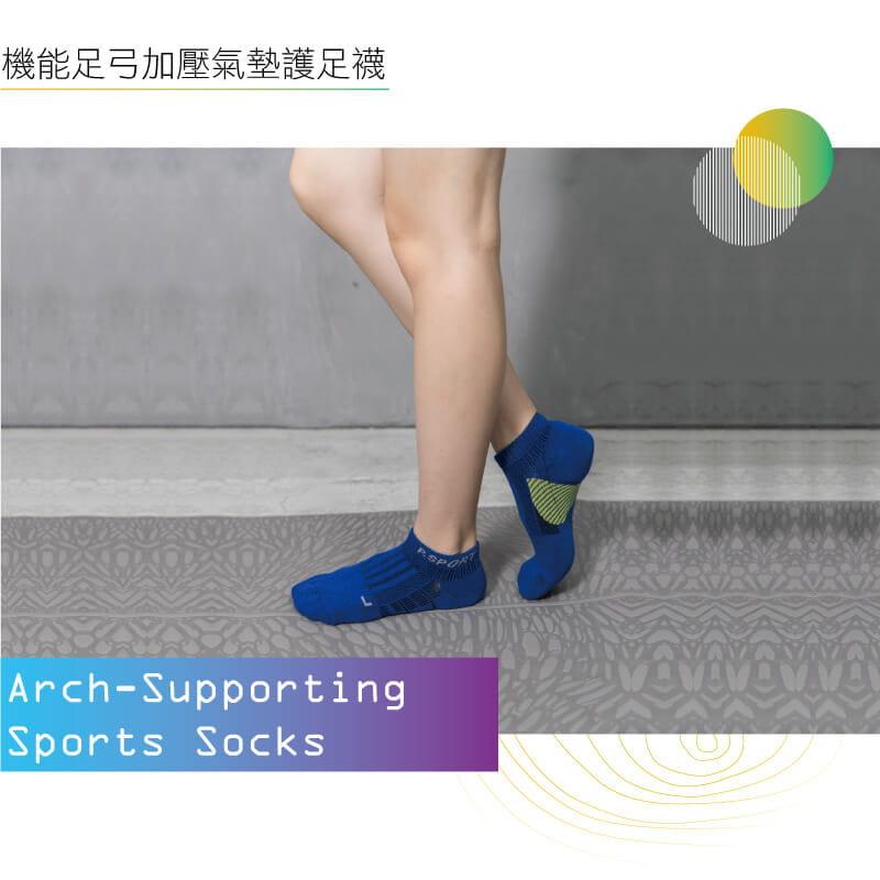 【Peilou】足弓加壓護足氣墊船襪(男/女可選) 10
