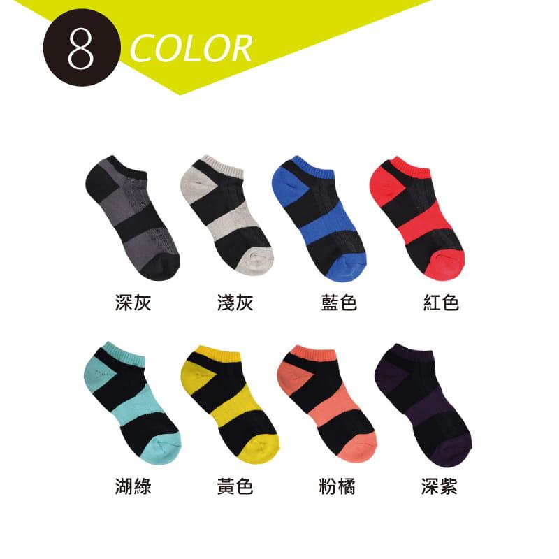 【Peilou】足弓護足氣墊船襪-條紋(男/女款) 10