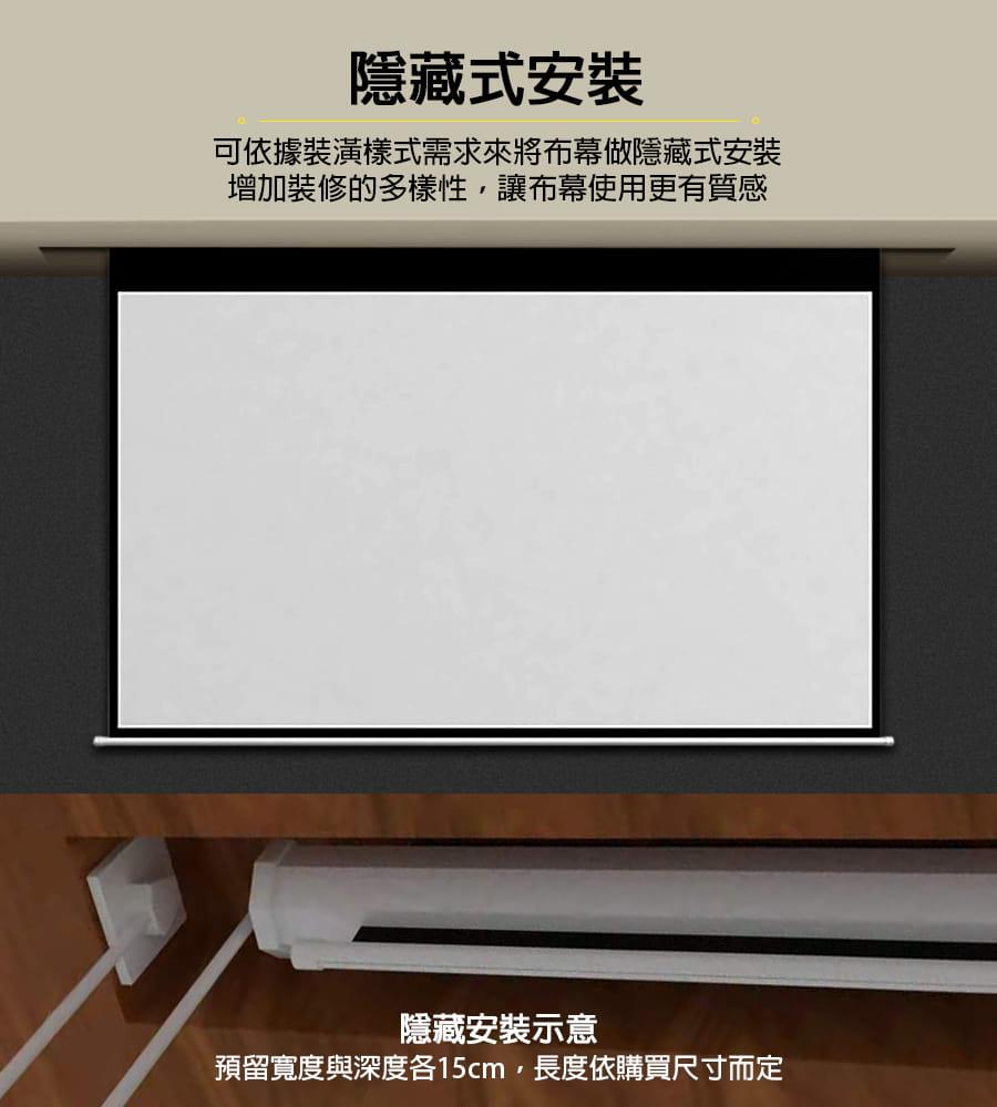 【Leisure】遙控款 『100吋』 電動升降布幕 4K超顯影 簡單安裝 投影布幕 電動布幕 投影機 升降布幕 3